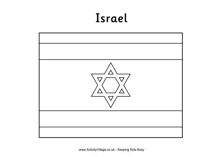 Israeli Flag Coloring Page